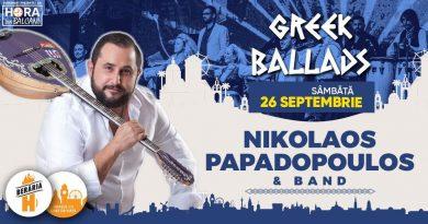 Sâmbătă - 𝟐𝟔 𝐬𝐞𝐩𝐭𝐞𝐦𝐛𝐫𝐢𝐞 - ești invitat să petreci o seară cu balade grecești autentice alături de 𝐍𝐢𝐤𝐨𝐥𝐚𝐨𝐬 𝐏𝐚𝐩𝐚𝐝𝐨𝐩𝐨𝐮𝐥𝐨𝐬, chiar în Orașul cu Chef de Viață.